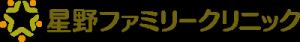 hoshino-footer-logo